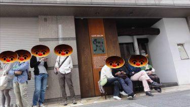 分厚い5センチのホットケーキで、ホットケーキタワー!?SONJIN(ソンジン)(関東/横浜/センター北)