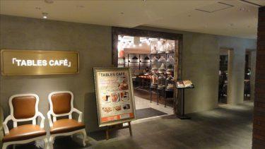 とろける巣蜜のコームハニー&フレッシュフルーツのパンケーキ★タブレスカフェ(大阪/難波/心斎橋)