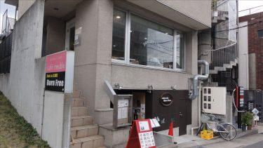 【閉店】パンケーキ バター&メイプルシロップcafemeubleカフェ★ムーブル(兵庫/神戸/岡本)