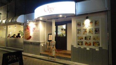 濃厚なチーズフォンデュパンケーキを!Pancake Cafe Vege(ベジ)(名古屋/栄)