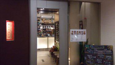【閉店】ハワイから上陸!ウィルズキッチンでクラシックパンケーキCAFEWINEDININGKiraraキララ(大阪/西梅田)