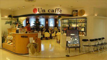 【閉店】盛り盛りホイップクリームのパンケーキUncafeアンカフェ(兵庫/神戸/元町)