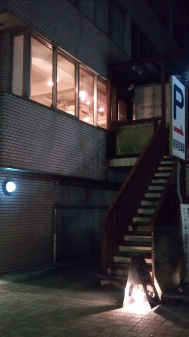 とても小さなパンケーキ★トリトンカフェ(TRITONCAFE)兵庫/神戸/三宮