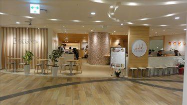 【閉店2014年9月】見た目も食感も!こだわりたまごのパンケーキ3octavesスリーオクターブ(大阪/梅田)