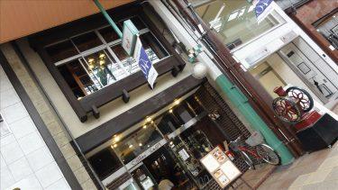 ホットケーキだけではない!スマート珈琲店(SmartCoffee)京都/寺町通