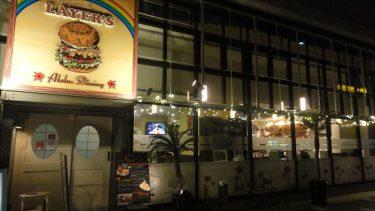 ハワイアンカフェで、パンケーキショーを♪LAYERSAlohaDining(レイヤーズアロハダイニング)(愛知/名古屋/鶴舞)