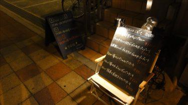 【閉店】衝撃の美味しさ♪スペシャルパンケーキ&抹茶と求肥もちのパンケーキ★シマイロカフェ(ShimairoCafe)(兵庫/西宮)