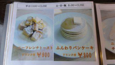 自家焙煎珈琲&フワサク系のパンケーキ♪PeakRoastCoffee(ピークローストコーヒー)(大阪/肥後橋/淀屋橋)