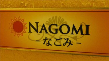 美味しかった♪北海道バターとメープル風味のパンケーキ★ナゴミカフェ(大阪/京橋)