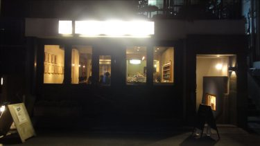 【特別編】2013東京パホケ巡り2北青山のNUMBER【A】(ナンバー・エー)でパンケーキ!(東京/表参道)
