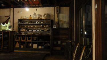 【閉店】ジャズが流れる隠れ家で、パンケーキを食べる♪寛げる空間bin(びん)(兵庫/西宮/苦楽園)