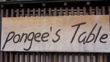 形も味も、ひと味違う!?メープルバターパンケーキ★ポンジーズテーブル(PongeesTable)(京都/千本通)