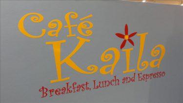 カフェ・カイラのパンケーキをJR大阪三越伊勢丹で食べた!(大阪/梅田)