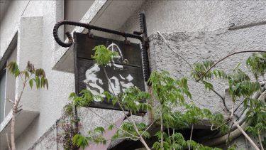 【特別編】2013東京パホケ巡り2初めての香咲CASA(かさ)でホットケーキ♪(東京/外苑前)