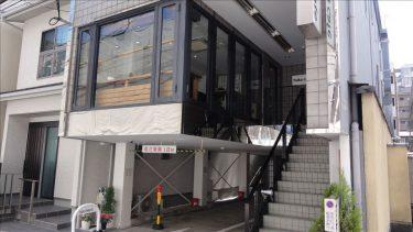 【閉店】ウォームメープルバター添えパンケーキHukuCafe(フクカフェ)(京都/烏丸御池)