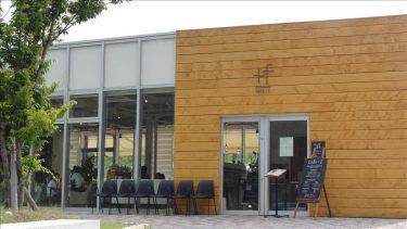 【奈良パホケ巡り3店目】ドライブデートでコンフィチュールのパンケーキcafe+f(カフェ・プリュスエフ)(奈良/馬見丘陵公園)