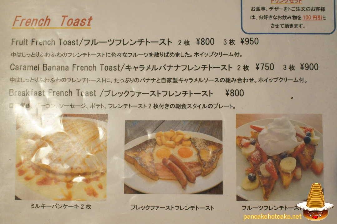 エースバーガーカフェのパンケーキ(伊勢市)