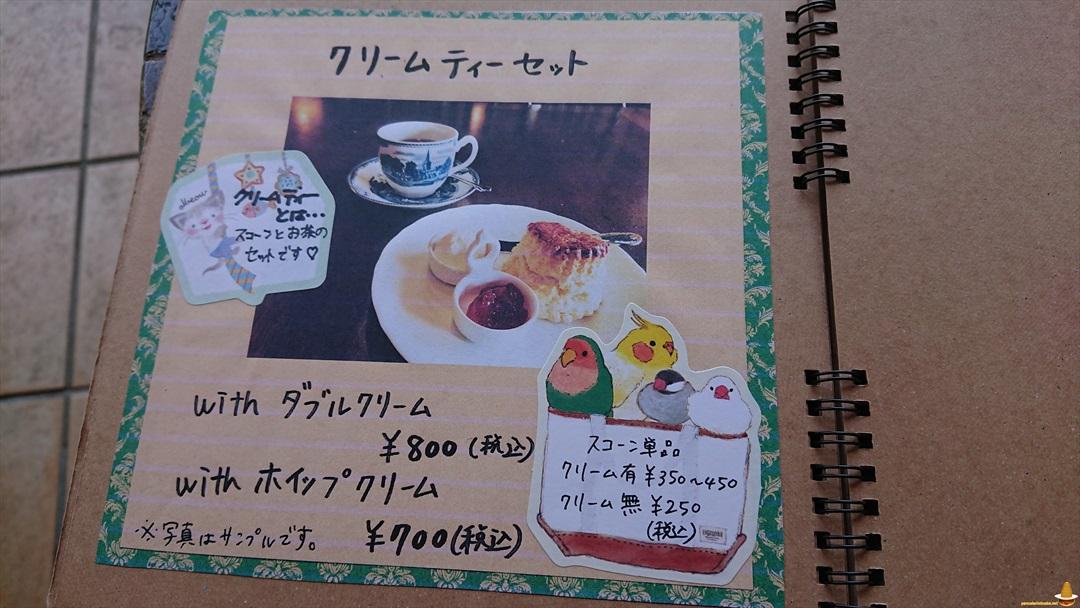 メニューIngleside Cafe(イングルサイド カフェ)