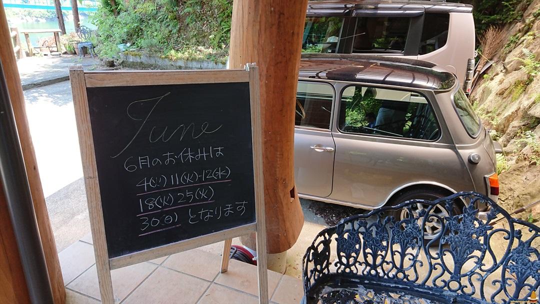 Ingleside Cafe(イングルサイド カフェ)三重県名張市 青蓮寺湖