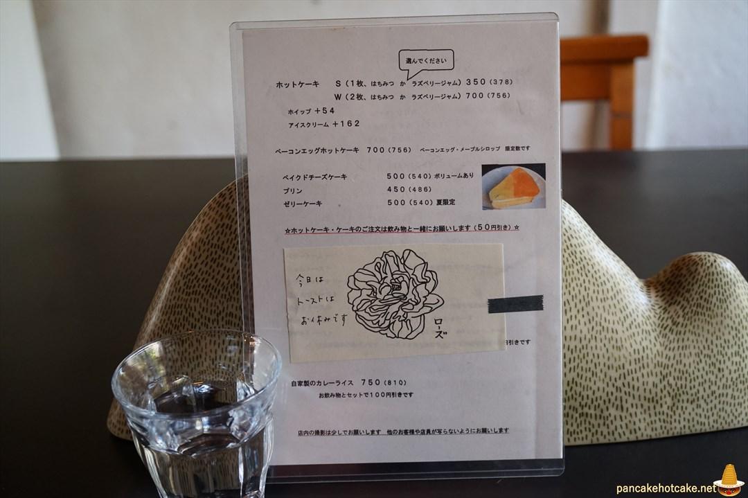 雨林舎(うりんしゃ)のメニュー(京都/二条)