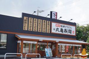 コナズ珈琲 池田店(Kona's Coffee)店舗外観