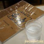メニュー 老舗の喫茶店<SMART Coffee> スマート珈琲店(京都/京都市役所前)