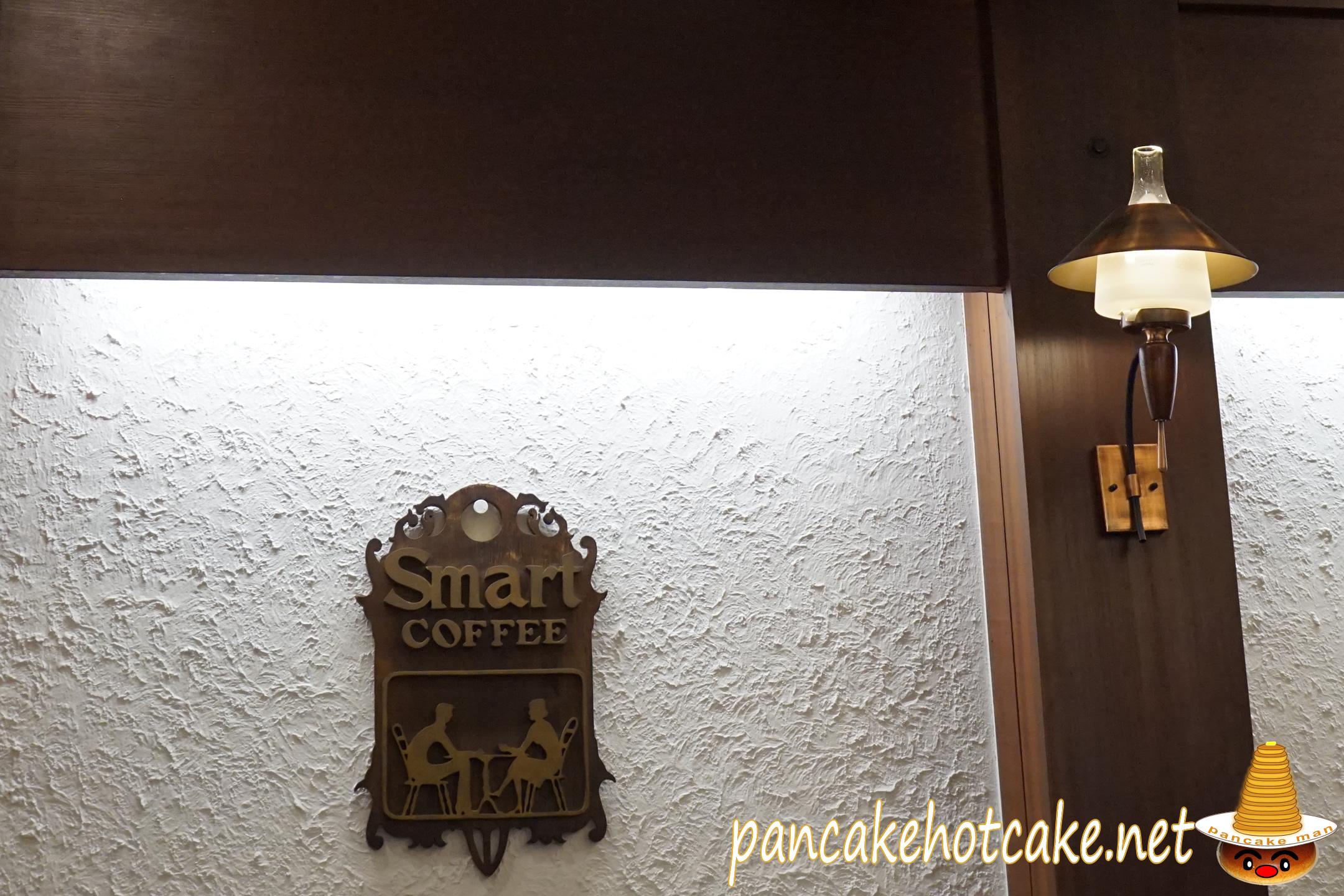 老舗の喫茶店<SMART Coffee> スマート珈琲店(京都/京都市役所前)