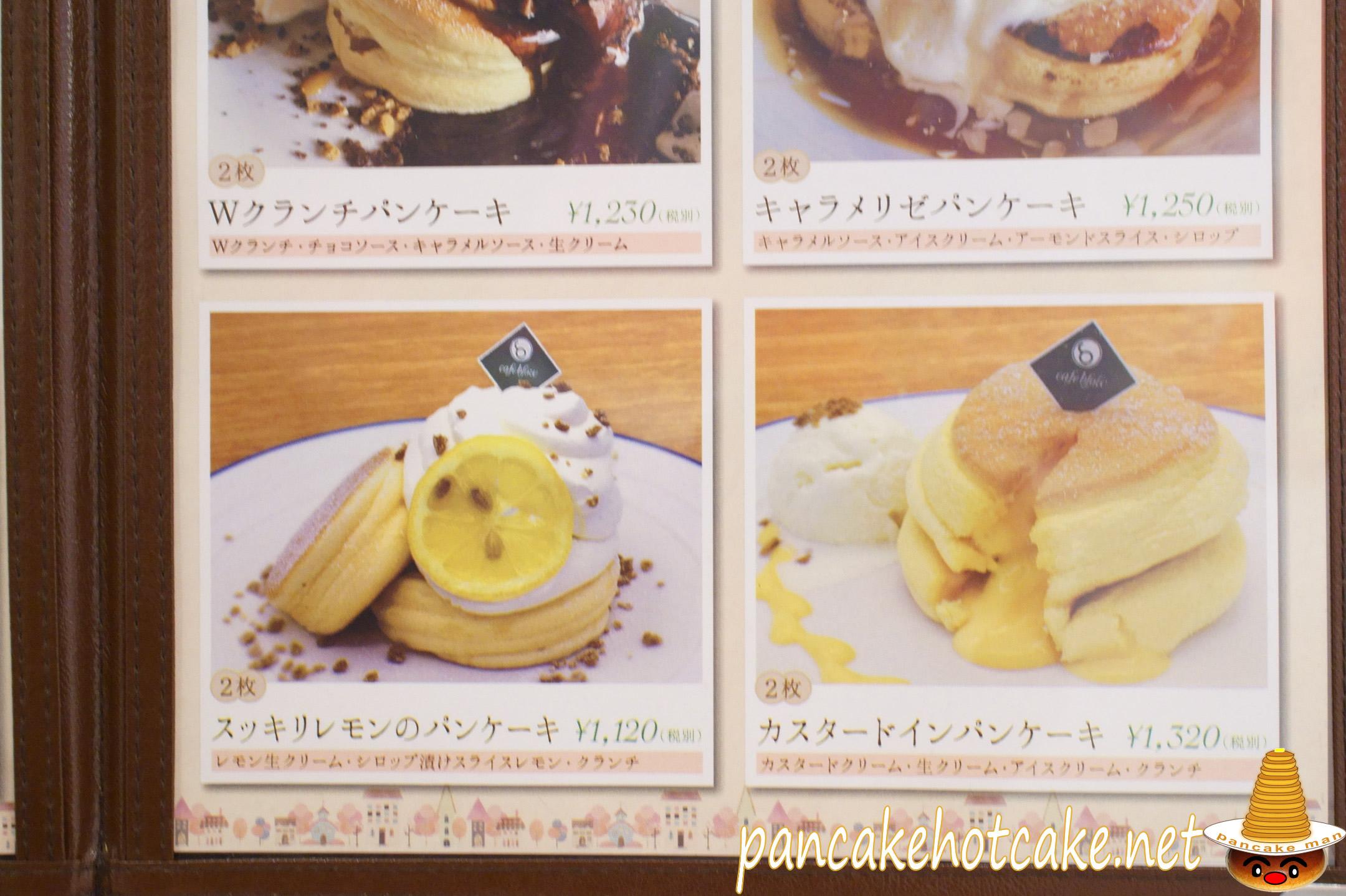 カスタードインパンケーキ(2枚) ¥1320円Cafe blow和泉府中店