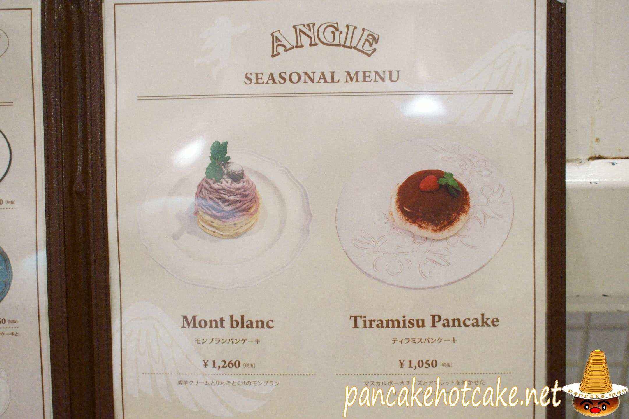 Mont blanc Pancakes モンブランパンケーキ Angieアンジー(神戸/元町)