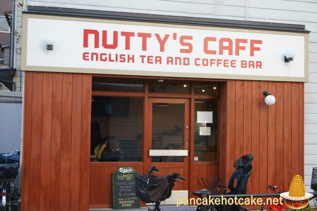 店名:Nutty's Caff(ナッティーズ カフ)