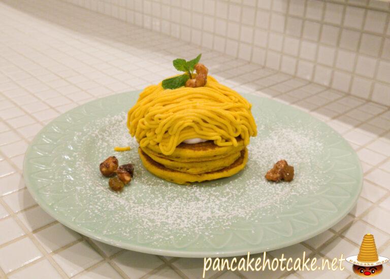 食べた物:パンプキンモンブラン パンケーキ ¥1360円 神戸Angie(アンジー)