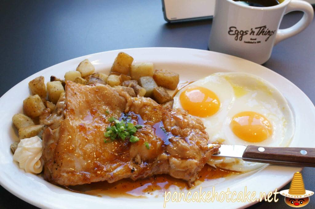 食べた物:テリヤキチキン¥1,180