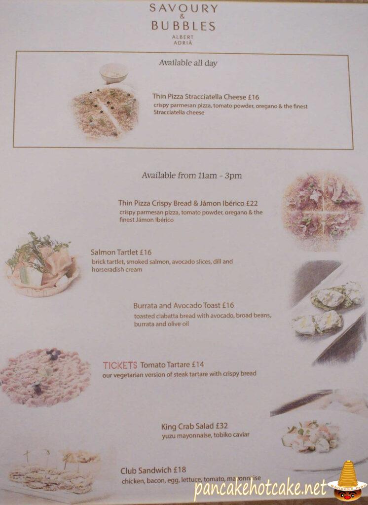 menu メニュー Cakes & Bubbles(ケーキ アンド バブル)イギリス ロンドン