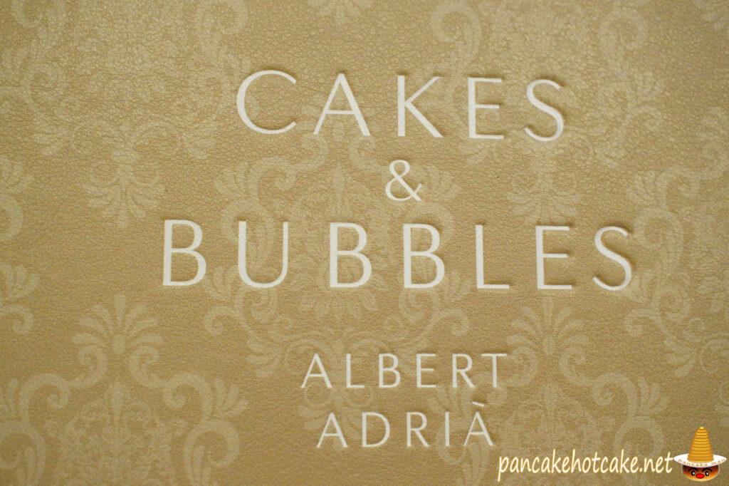 Cakes & Bubbles(ケーキ アンド バブル)イギリス ロンドン