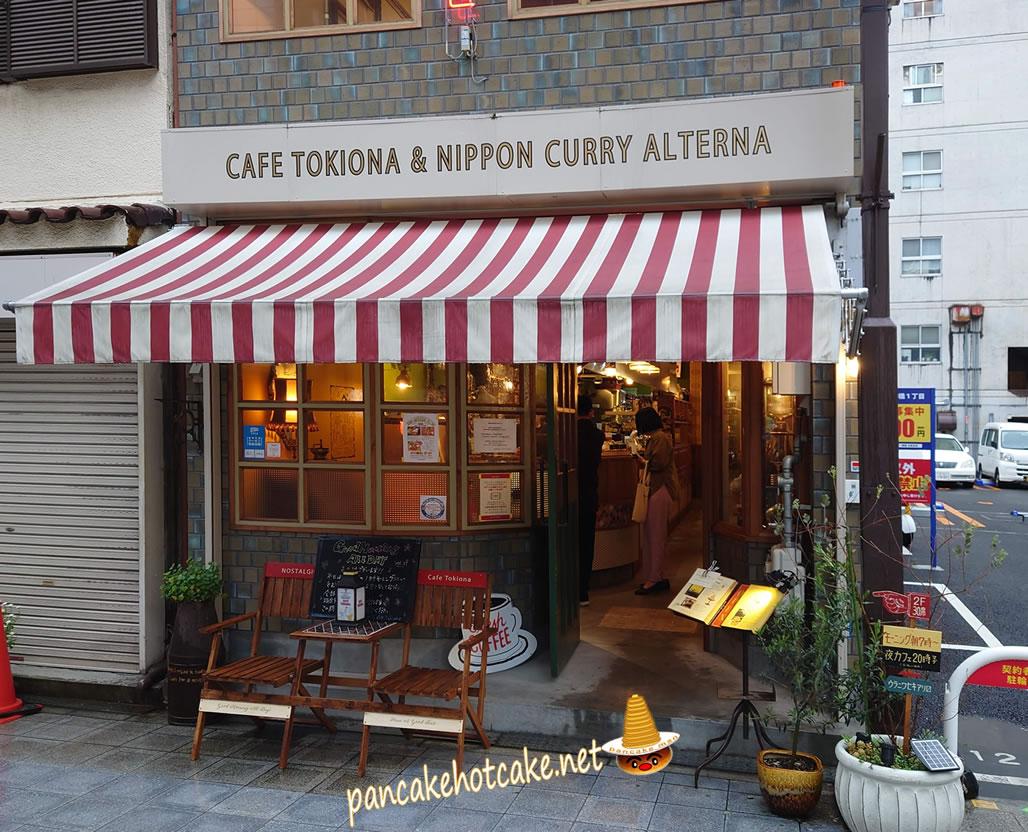 店名:CAFE TOKIONA カフェ トキオナ(大阪、南森町、大阪天満宮)