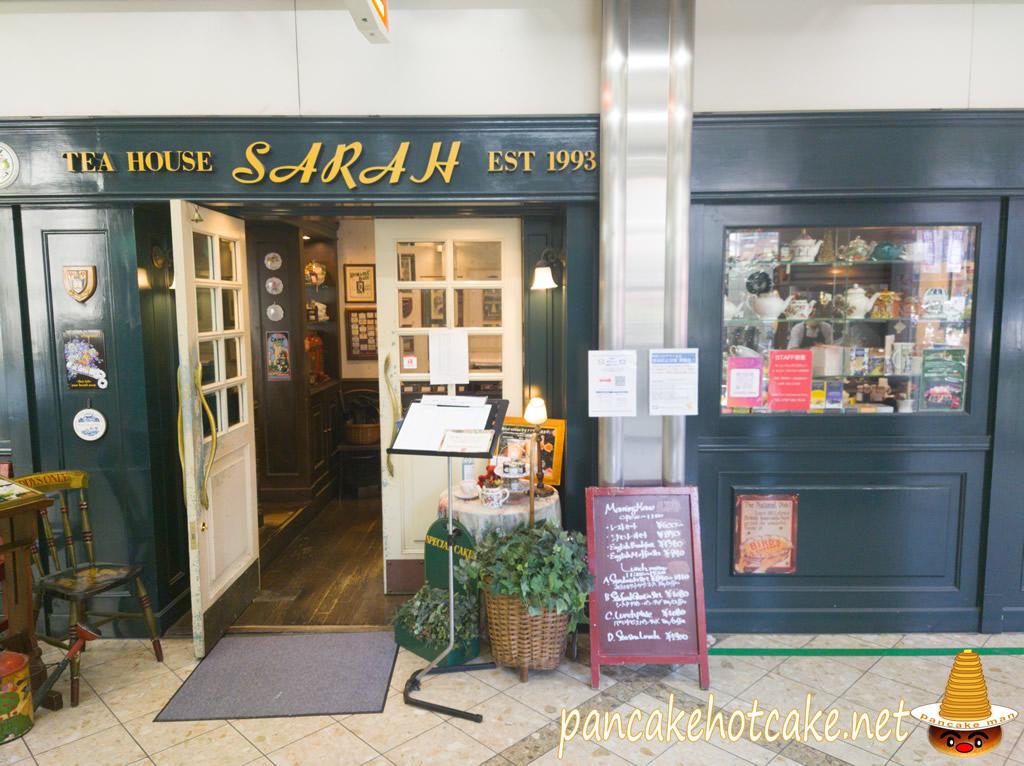 店名:Tea house SARAH ティー ハウス サラ(阪急 宝塚駅)ソリオ