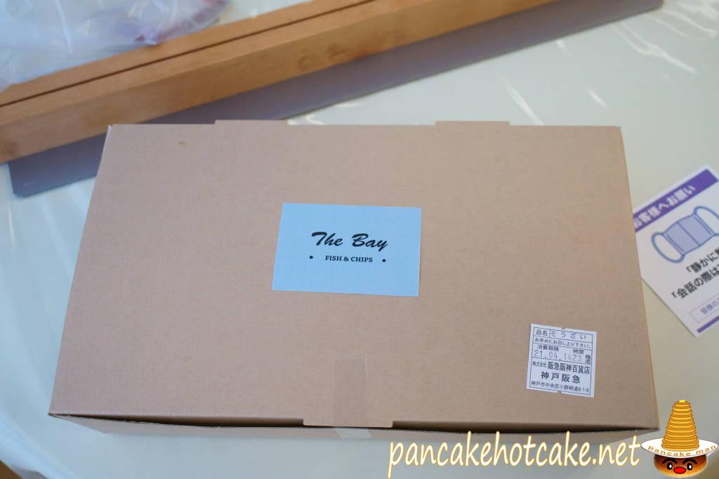 フィッシュ&チップス(Fish and Chips)The Bay(ザ ベイ)英国フェア2021神戸阪急