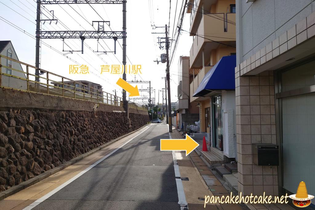 【クレープ ド フフ芦屋】へは阪急電車 神戸線の芦屋川駅
