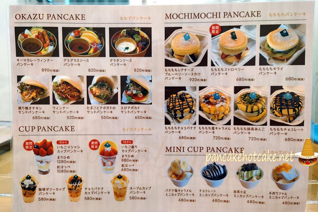 メニュー テイクアウト パンケーキ(Pancake) cafe blow(カフェ ブロウ)大阪 和泉府中
