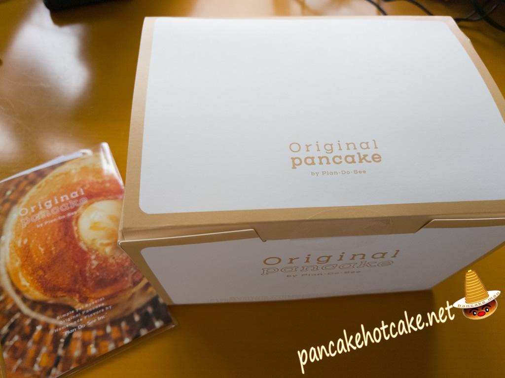 Original pancake by plan do see