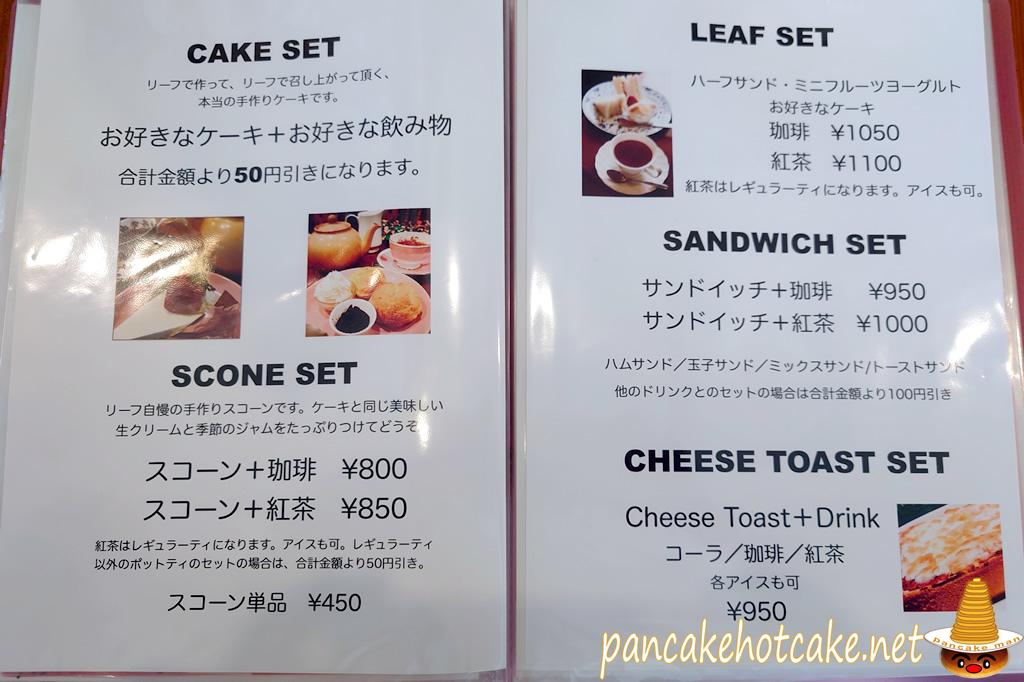 食べた物:スコーン セット(スコーン2個+ドリンク付)leaf リーフ 大阪 弁天町