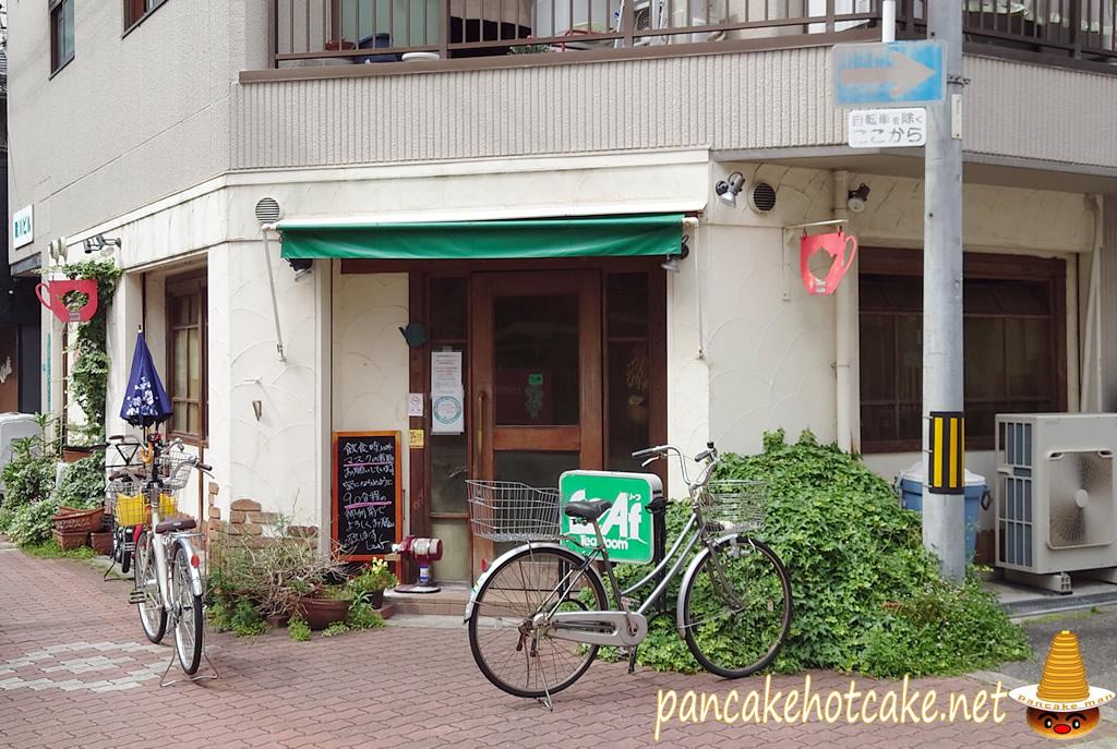 ティールーム リーフ(Tea Room Leaf)大阪 弁天町