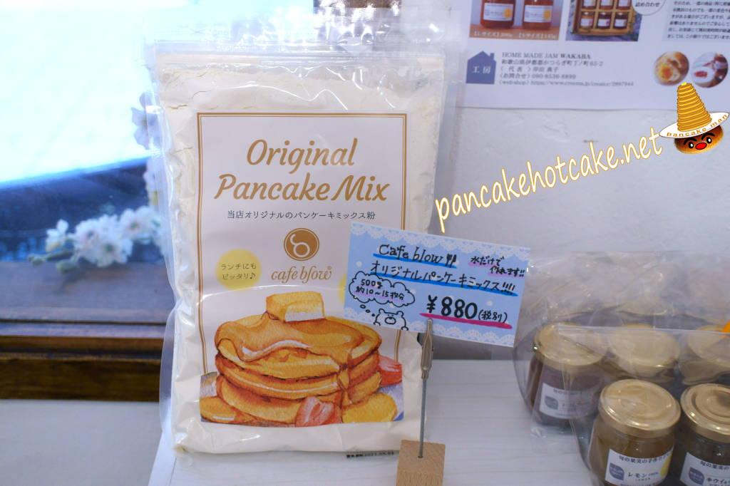 カフェ ブロウ(大阪、和泉府中)特製パンケーキミックスも発売中