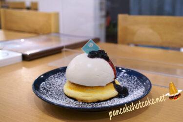 プレミアム レアチーズ パンケーキ(Premium Rare Cheese Pancake)カフェ ブロウ(大阪、和泉府中)