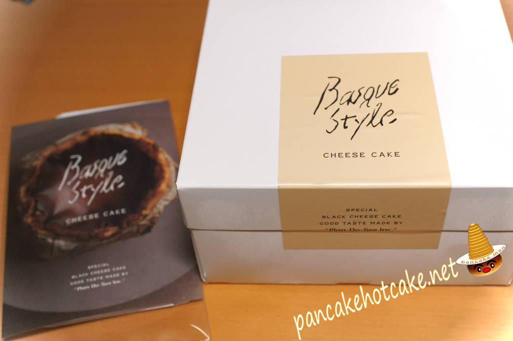 バスクチーズケーキ到着!食べれるぞ!BASQUE STYLE CHEESE CAKE