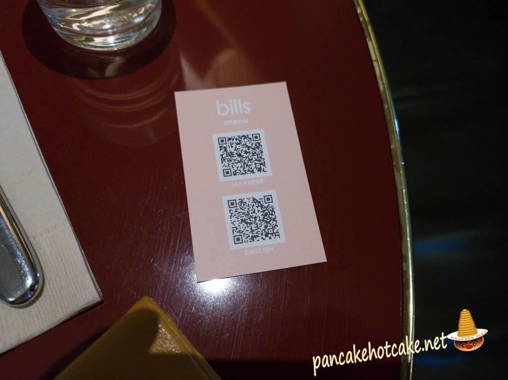 メニューはQRコード読み取りで客自身のスマホ上で見ますbills大阪 ビルズ おおさか