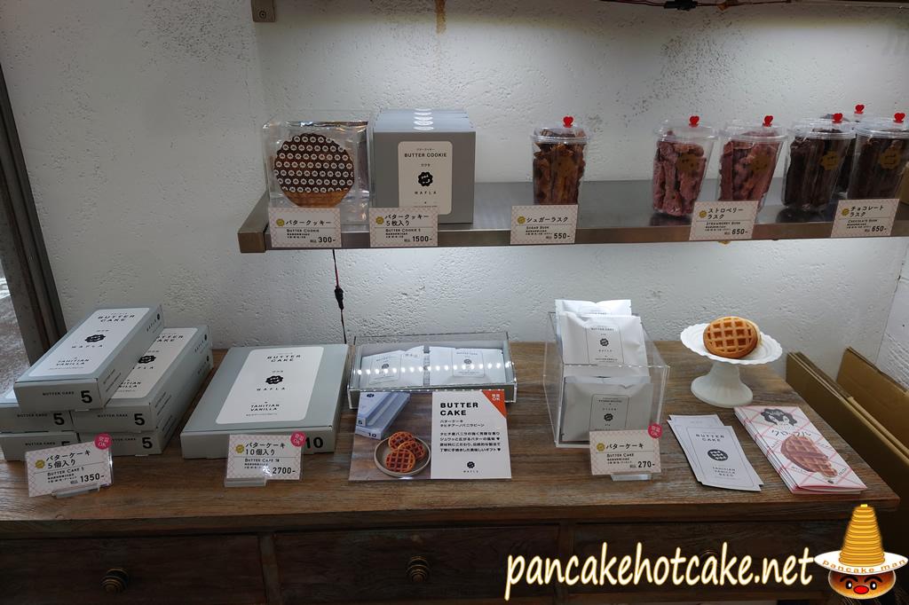 メニュー 焼き菓子 wafla(ワッフラ)芦屋本店
