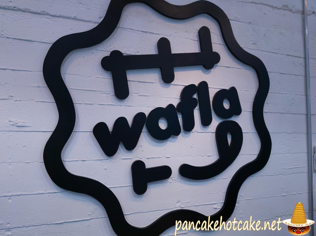 店名:wafla(ワッフラ)芦屋本店 阪急 神戸線 芦屋川駅 ワッフル専門店