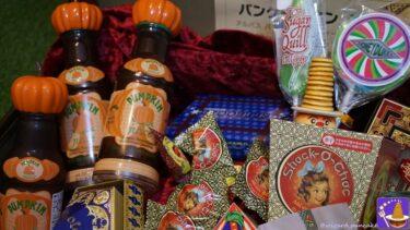 ユニバ ハリポタ エリアのお菓子&お土産はビックリ!ユニーク!斬新!な魔法界仕様♪