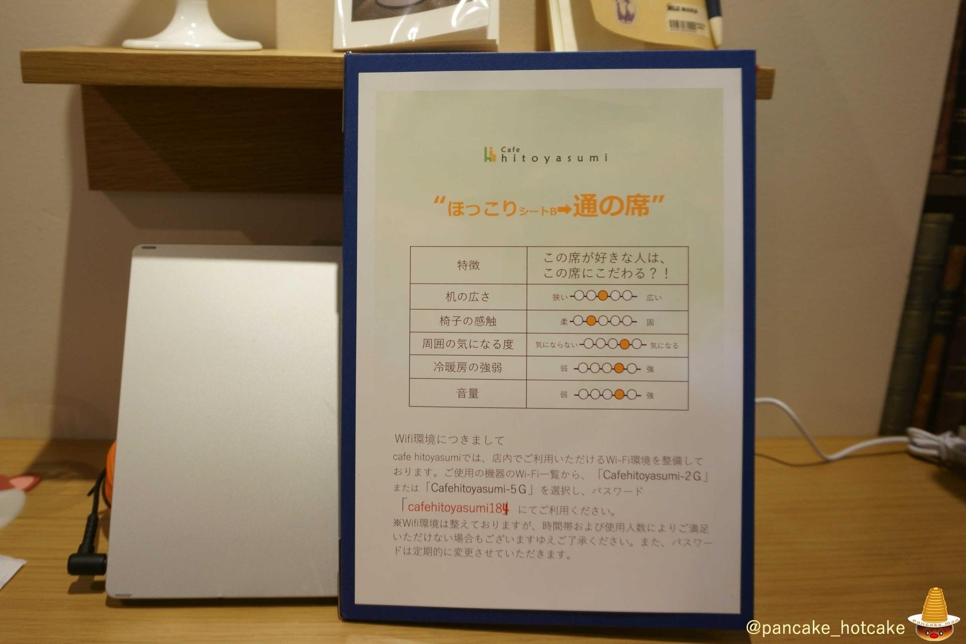 DSC00329-tori.jpg